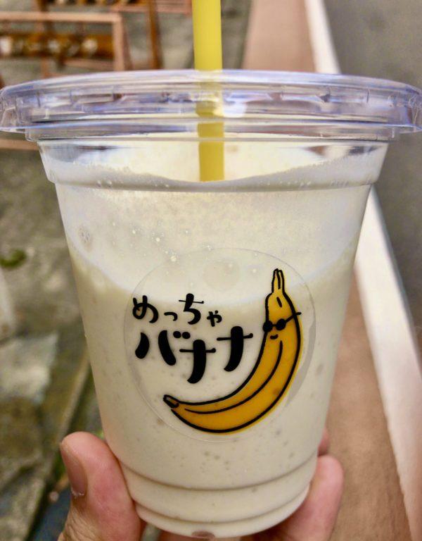 めっちゃバナナ 宇都宮店 味 感想 口コミ