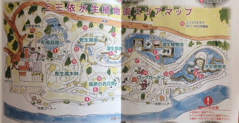 上三依水生植物園 エリアマップ