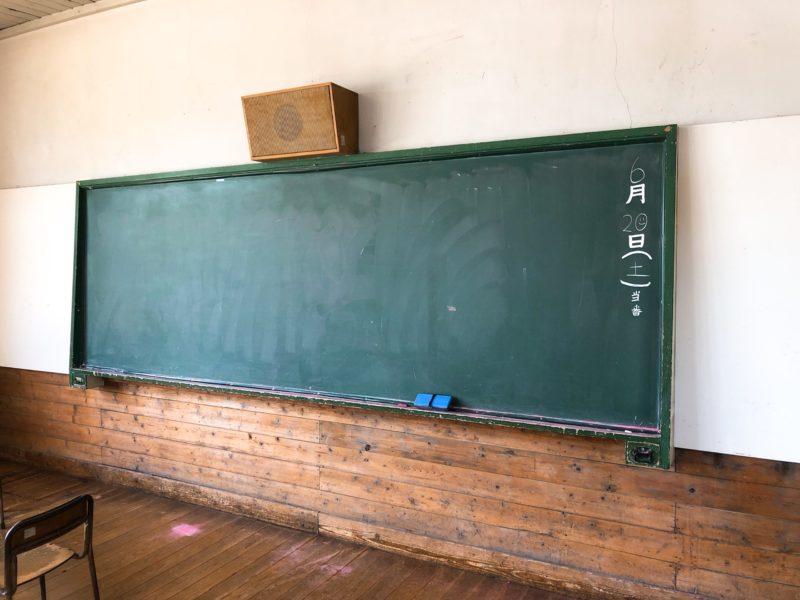 ヒカリノカフェ 蜂巣小珈琲店 小学校 教室