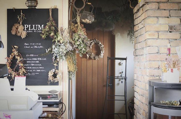 PLUM kitchen &cafe
