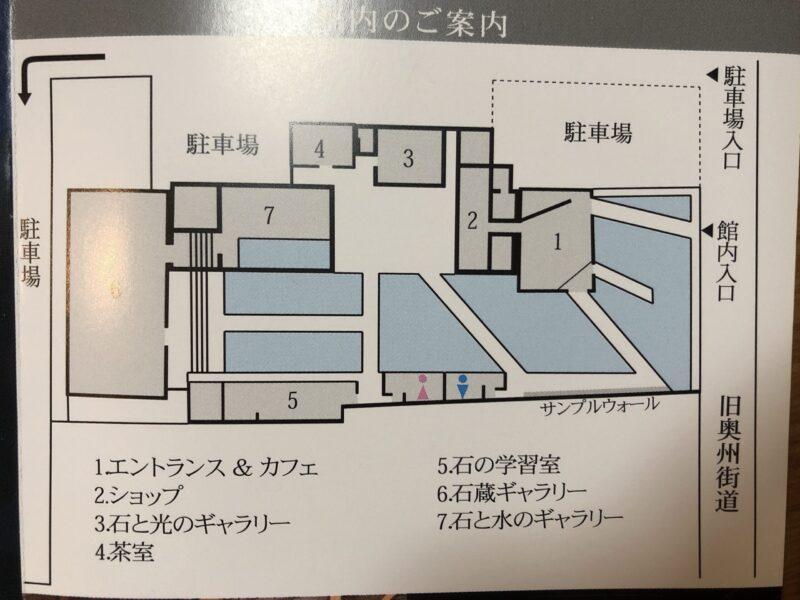 石の美術館のマップ