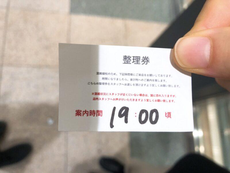 ゴンチャ宇都宮店の混雑・注文